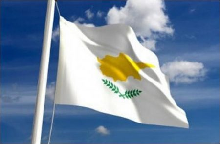 All You Ever Wanted to Know About Cyprus