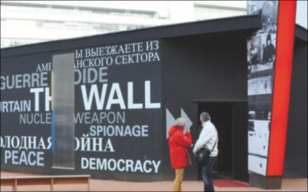 Black Box or History of Cold War in Berlin Wall